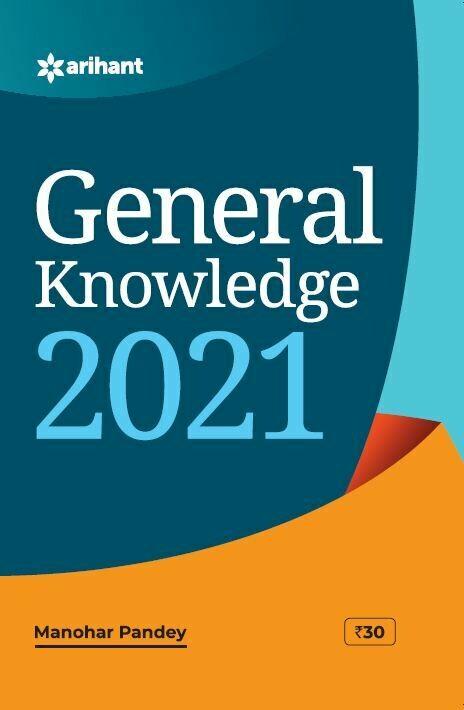GK General Knowledge