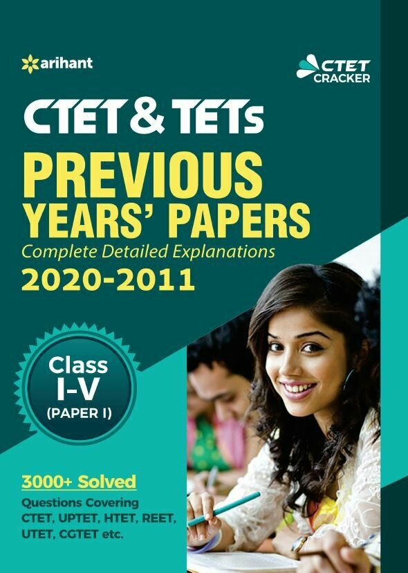 CTET and TET Previous Papers Level 1