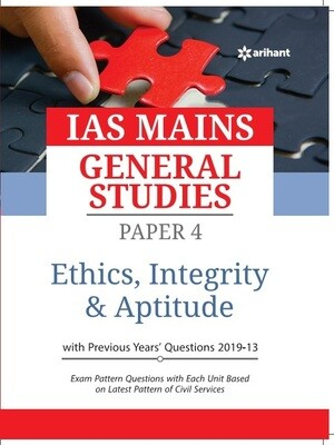 UPSC IAS Mains Previous Papers Paper 4 Ethics Integrity And Aptitude