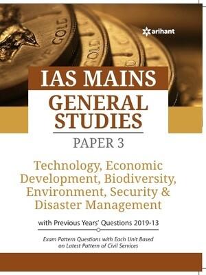 UPSC IAS Mains Previous Paper 3