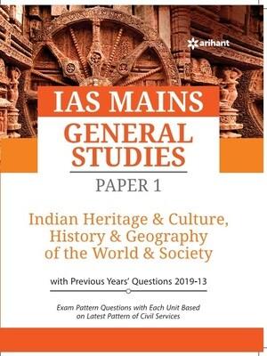 UPSC IAS Mains Previous Paper 1