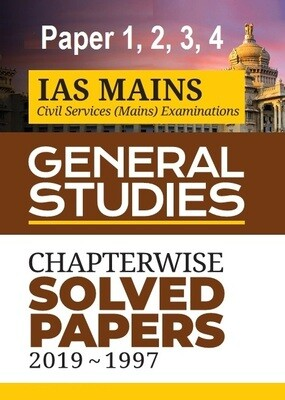 UPSC IAS Mains Chapterwise Solved Papers