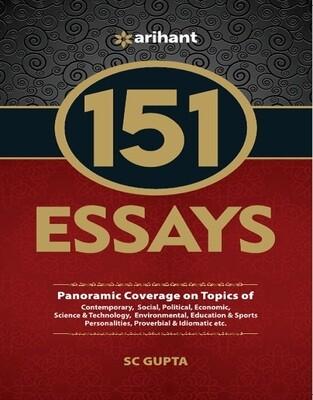 Essays For UPSC