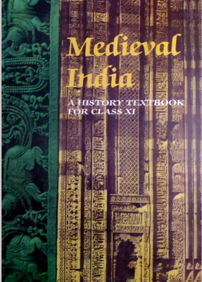 Old NCERT History of Medieval India by Satish Chandra