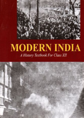 Old NCERT History of Modern India by Bipan Chandra
