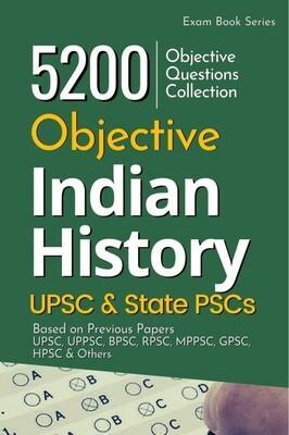 Objective History