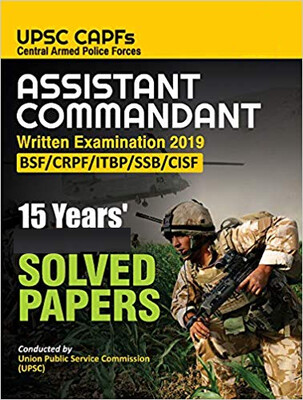 UPSC CAPF Assistant Commandant Solved Previous Papers