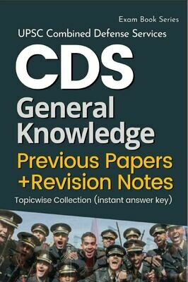 UPSC CDS GK General Knowledge Previous Year Papers with Revision Notes