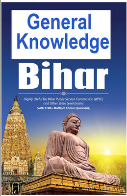 Bihar GK General Knowledge (Know Your State)