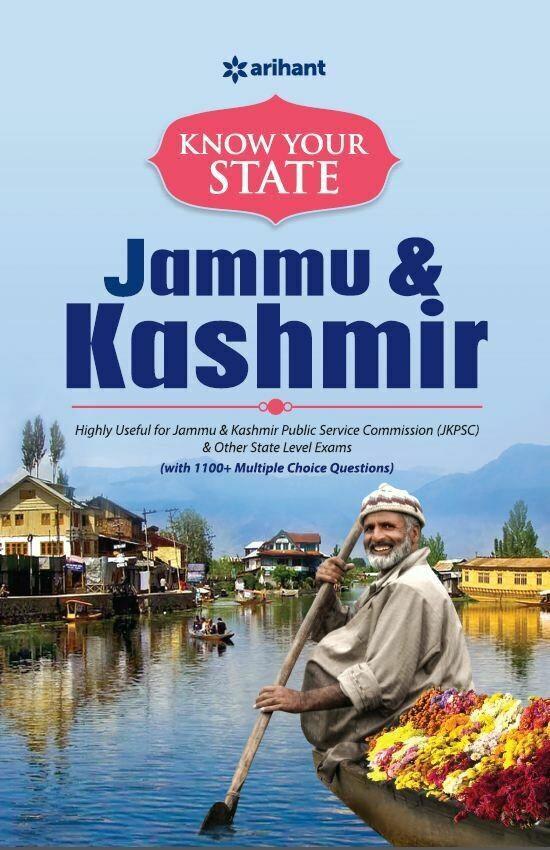 Know Your State Jammu And Kashmir Jammu and Kashmir GK