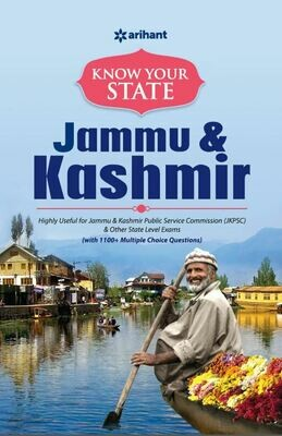 Know Your State Jammu And Kashmir Jammu and Kashmir GK