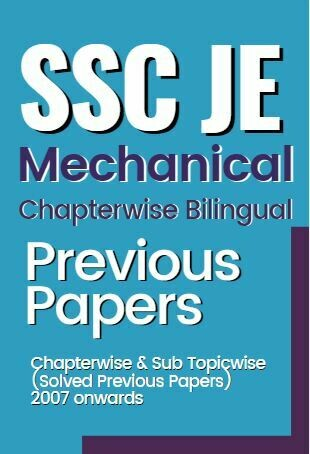 SSC JE mechanical previous year paper