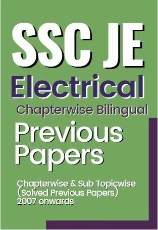 SSC JE Electrical Previous Papers