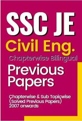 SSC JE Civil previous year papers