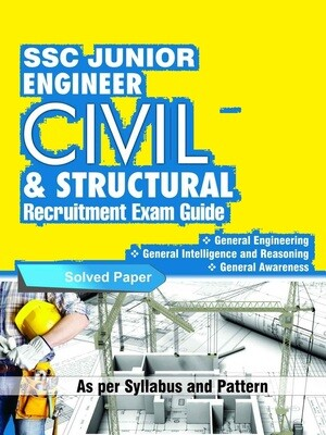 SSC JE Civil Book