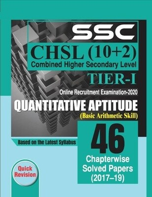 SSC CHSL Previous Papers Mathematics
