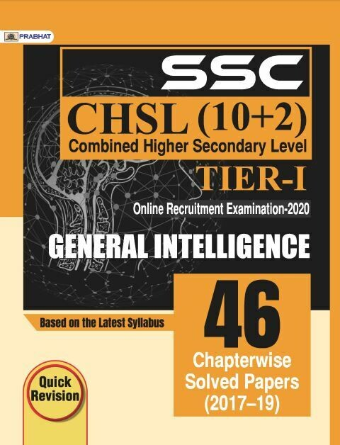 SSC CHSL Previous Papers Reasoning General Intelligence