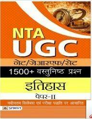 NTA UGC NET JRF History Itihas Objective Question Bank