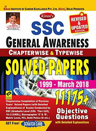 SSC General Awareness Chapterwise Solved Papers