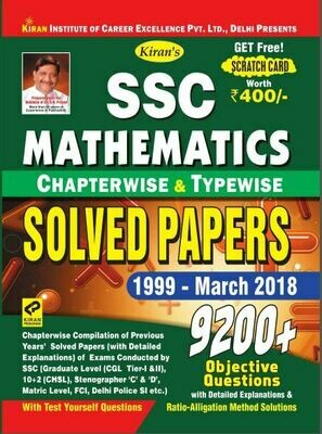 SSC Previous Papers Mathematics Kiran