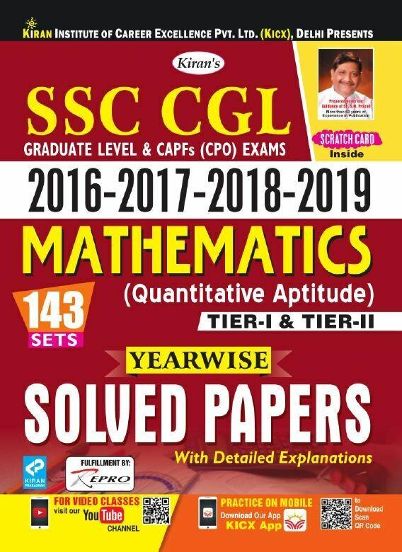 SSC CGL Mathematics Previous Papers Kiran