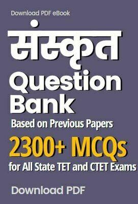 TET Sanskrit Questions Previous Paper Based
