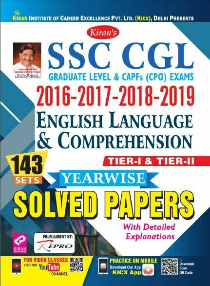 SSC CGL Previous Papers English Language