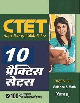 CTET Practice set book Science and Mathematics Paper 2