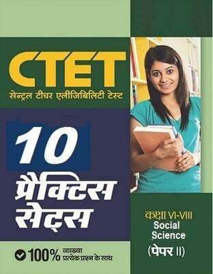 CTET Practice set book Social Science Paper 2