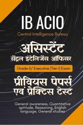 IB ACIO Previous Year Papers in Hindi Book