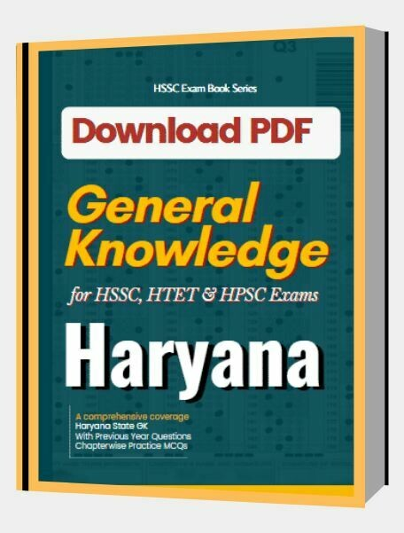 Haryana GK General Knowledge for HSSC Exams