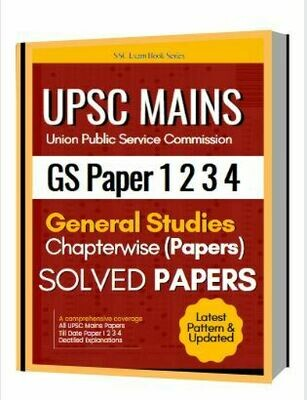 UPSC IAS Mains Chapterwise Solved Previous Papaers GS Paper 1 2 3 4