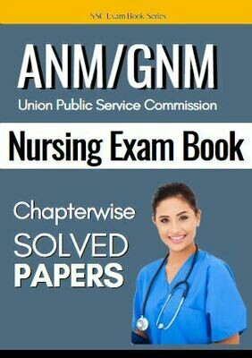 BSC Nursing and Midwifery Exam Previous Papers (ANM GNM)