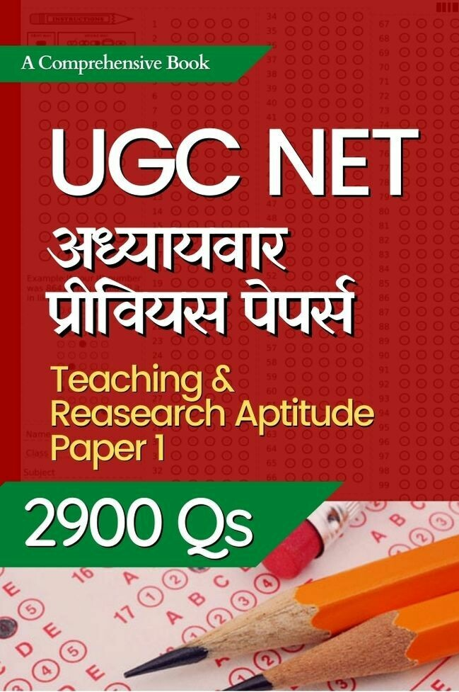 UGC NTA NET Teaching & Reaserch Aptitude Previous Papers in Hindi Topicwise