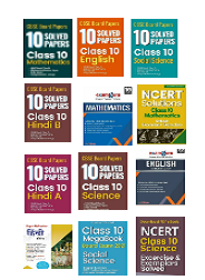 NCERT Class 10 Books Bundle