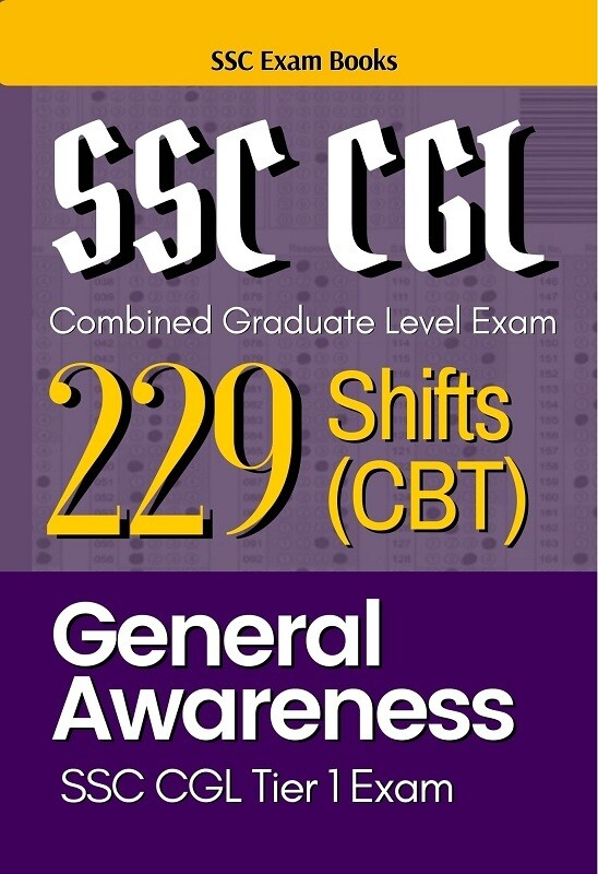 SSC CGL All Shift Papers General Awareness