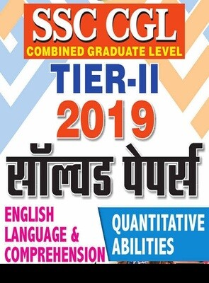 SSC CGL Tier 2 Previous Papers 2019
