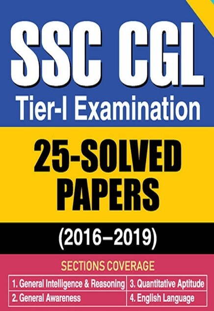 ssc cgl previous year papers Tier 1