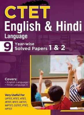 CTET Previous Papers English and Hindi Language
