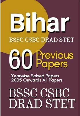 Bihar Previous Year Papers for BSSC BPSSC CSBC and DRAD exams