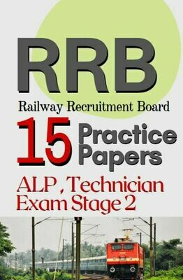 RRB ALP, Technicial Stage 2 exam Practice Sets