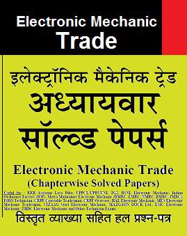 Electronic Mechanic Trade Question Bank