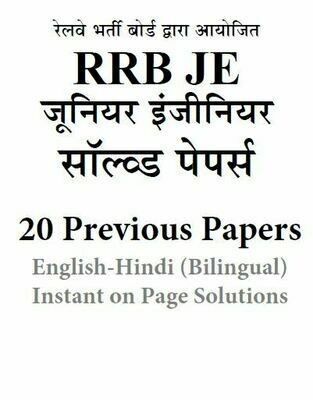 Railway RRB JE Previous Papers English Hindi Book