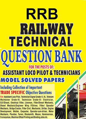 Railway Technical Question Bank Book