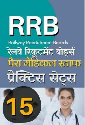RRB Para Medical Staff Practice Sets