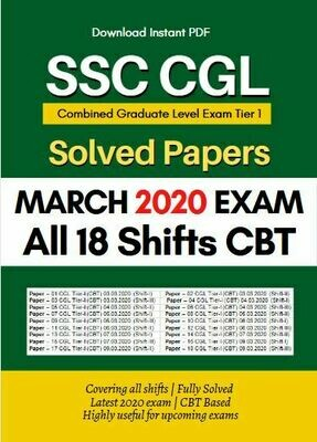 SSC CGL Previous Papers 2020