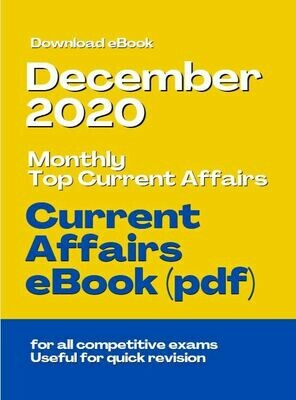 [December 2020] Monthly Current Affairs PDF in English