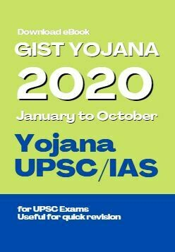 Gist of Yoajana 2020 January to October