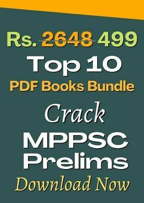 MPPSC Books Bundle