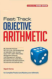 fast track objective arithmetic book
